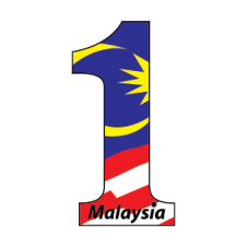 1Malaysia Vector Logo images
