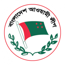 Bangladesh Awami League  Vector Logo images