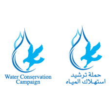 KOC Water conservation Logo Vector images