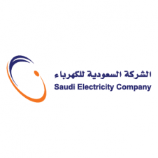 Saudi Electricity Company Vector Logo images